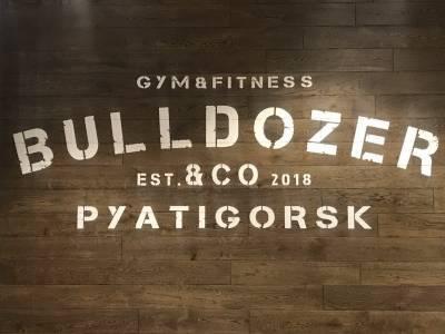 Открытие спортивного клуба BULLDOZER